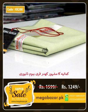 Light Green Karandi Khaddar