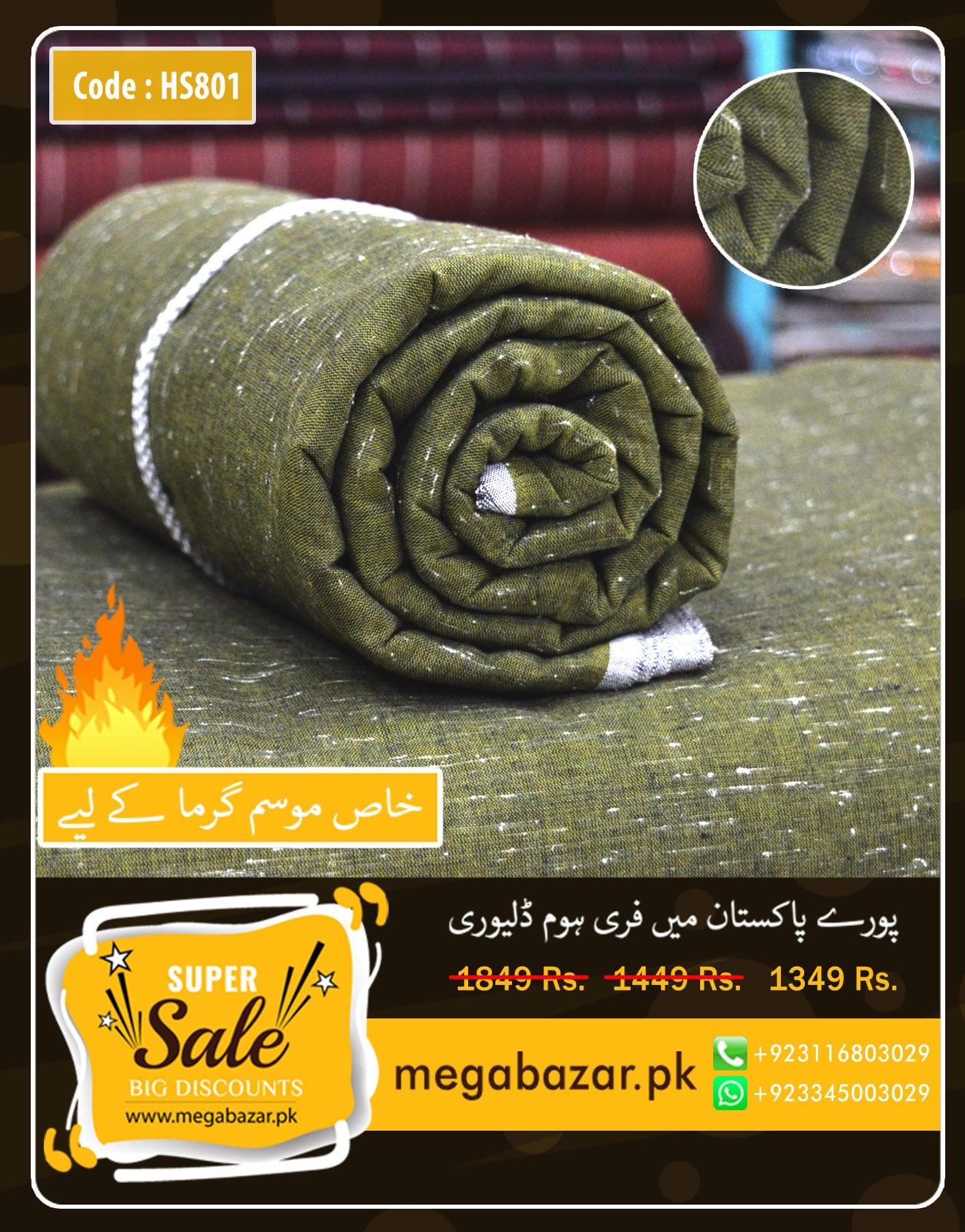 Olive Green Shade Designed Khaddar