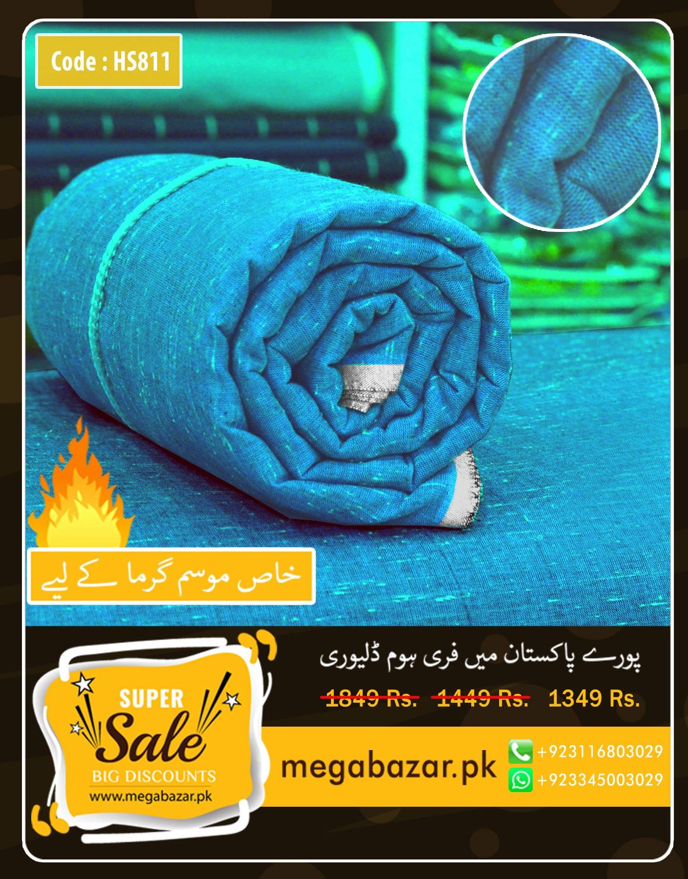 Sky Blue Shade Designed Khaddar