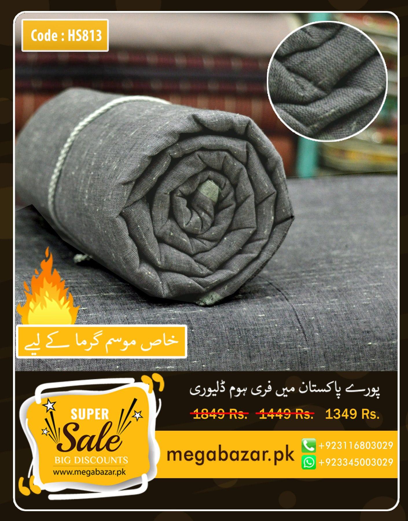 Dark Grey Shade Designed Khaddar