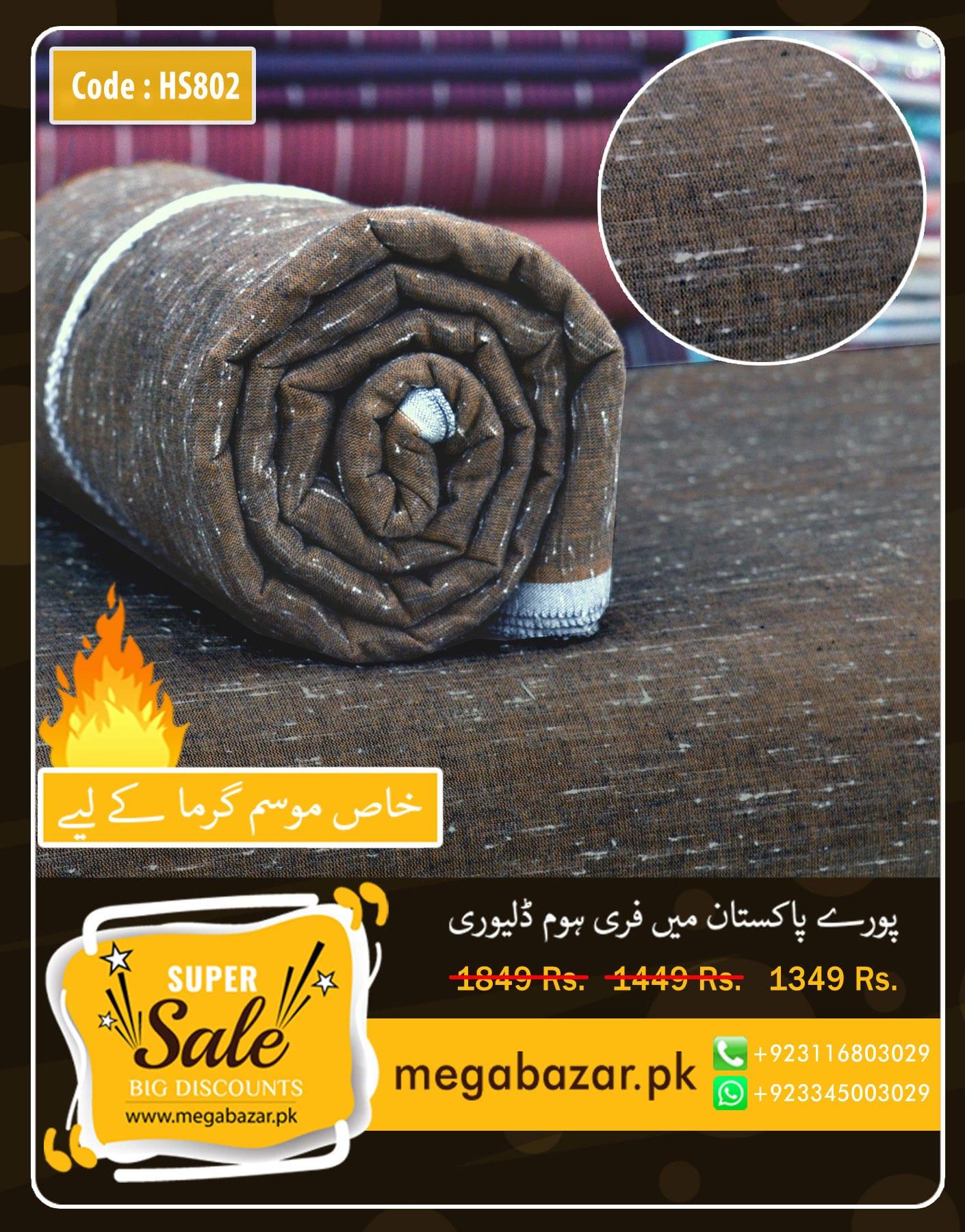Dark Brown Shade Designed Khaddar