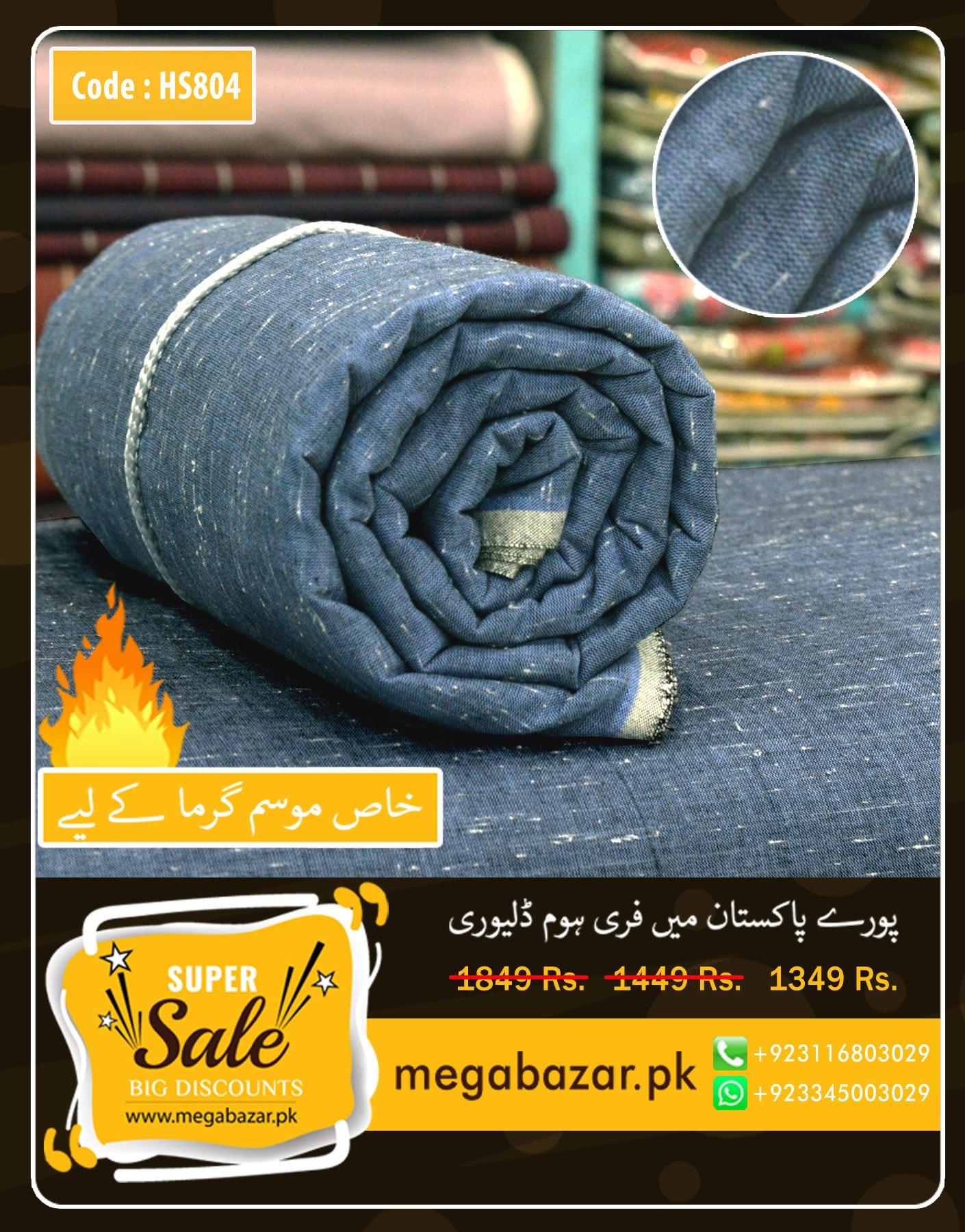 Denim Shade Designed Khaddar