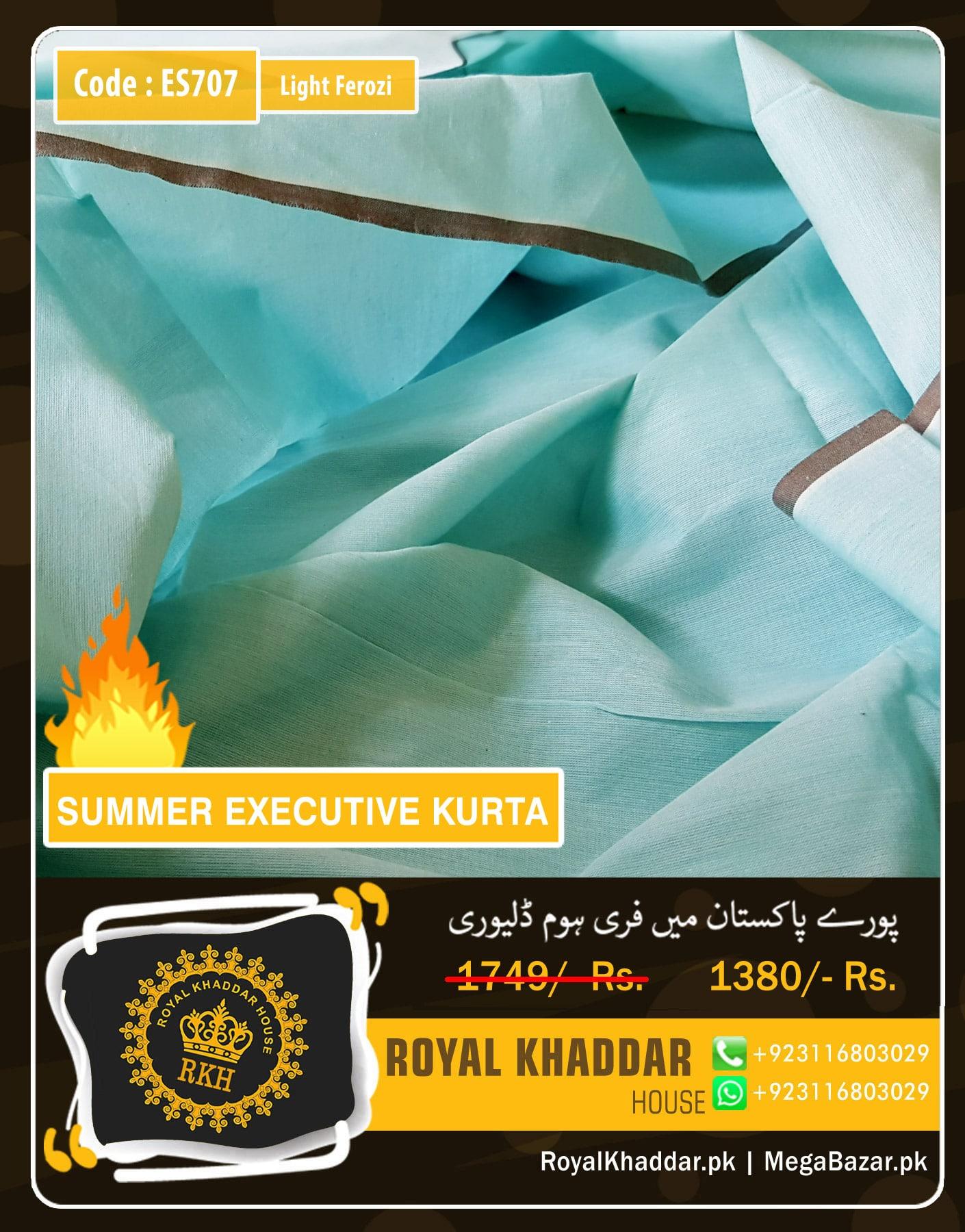 Ferozi Shade Summer Khaddar ES707