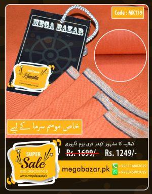 Double Goli Orange Shade Khaddar