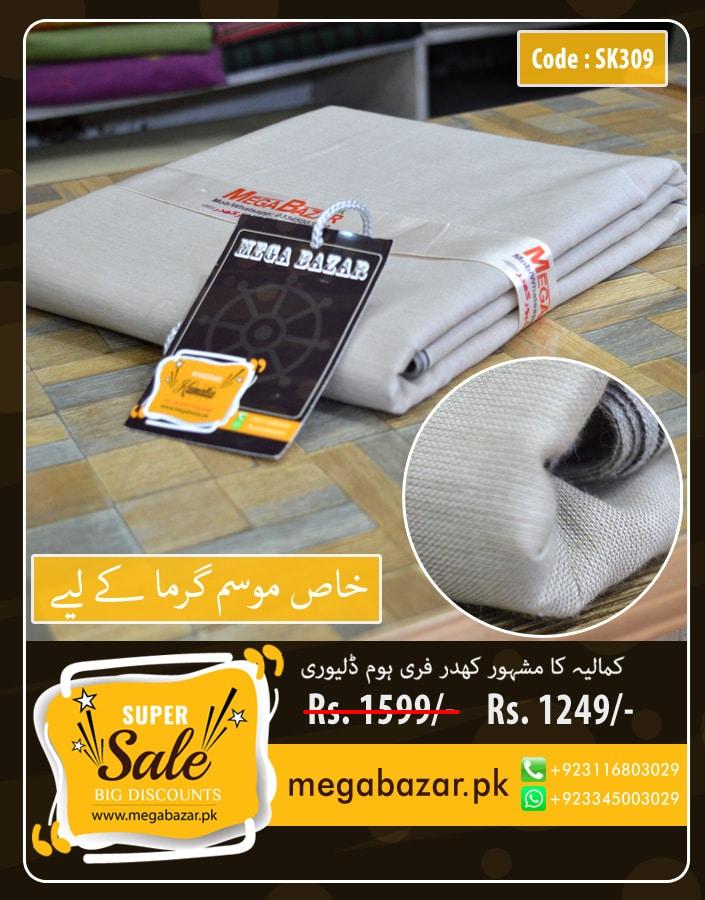 Grey Shade Summer Khaddar