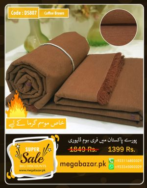 Reddish Brown Summer Deluxe Khaddar