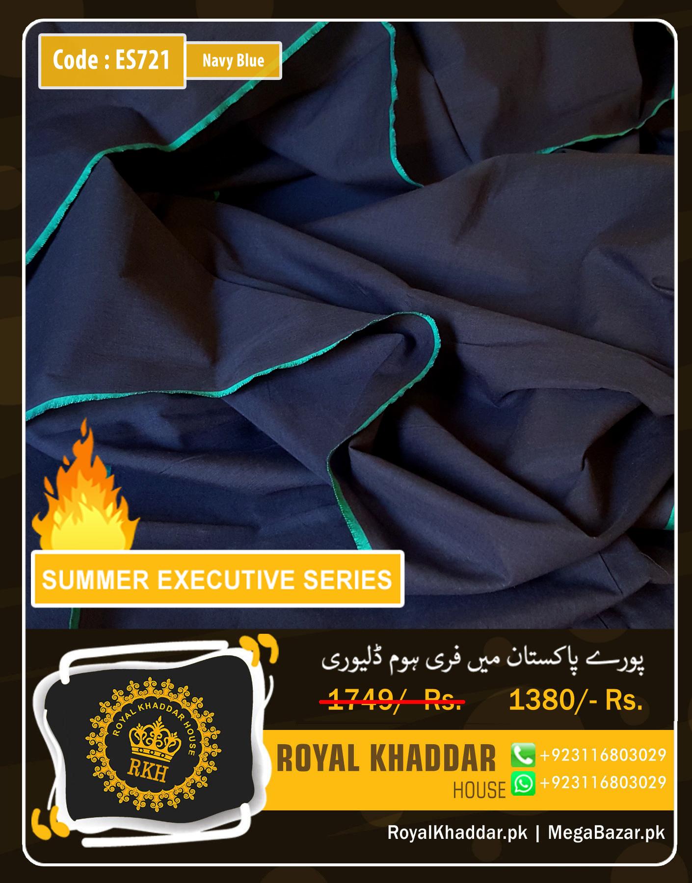 Navy Blue Summer Khaddar