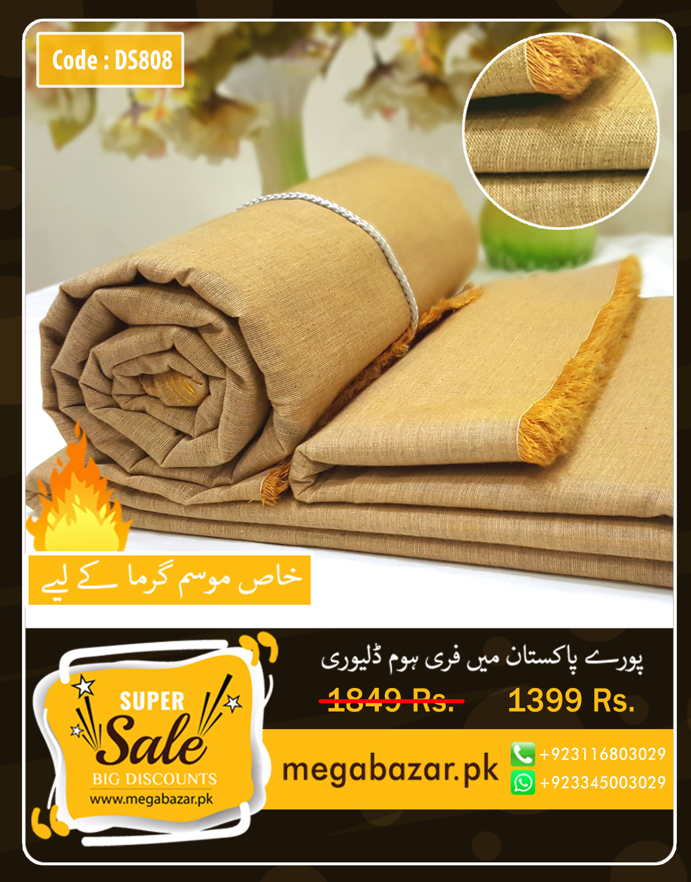 Yellowish Summer Deluxe Khaddar