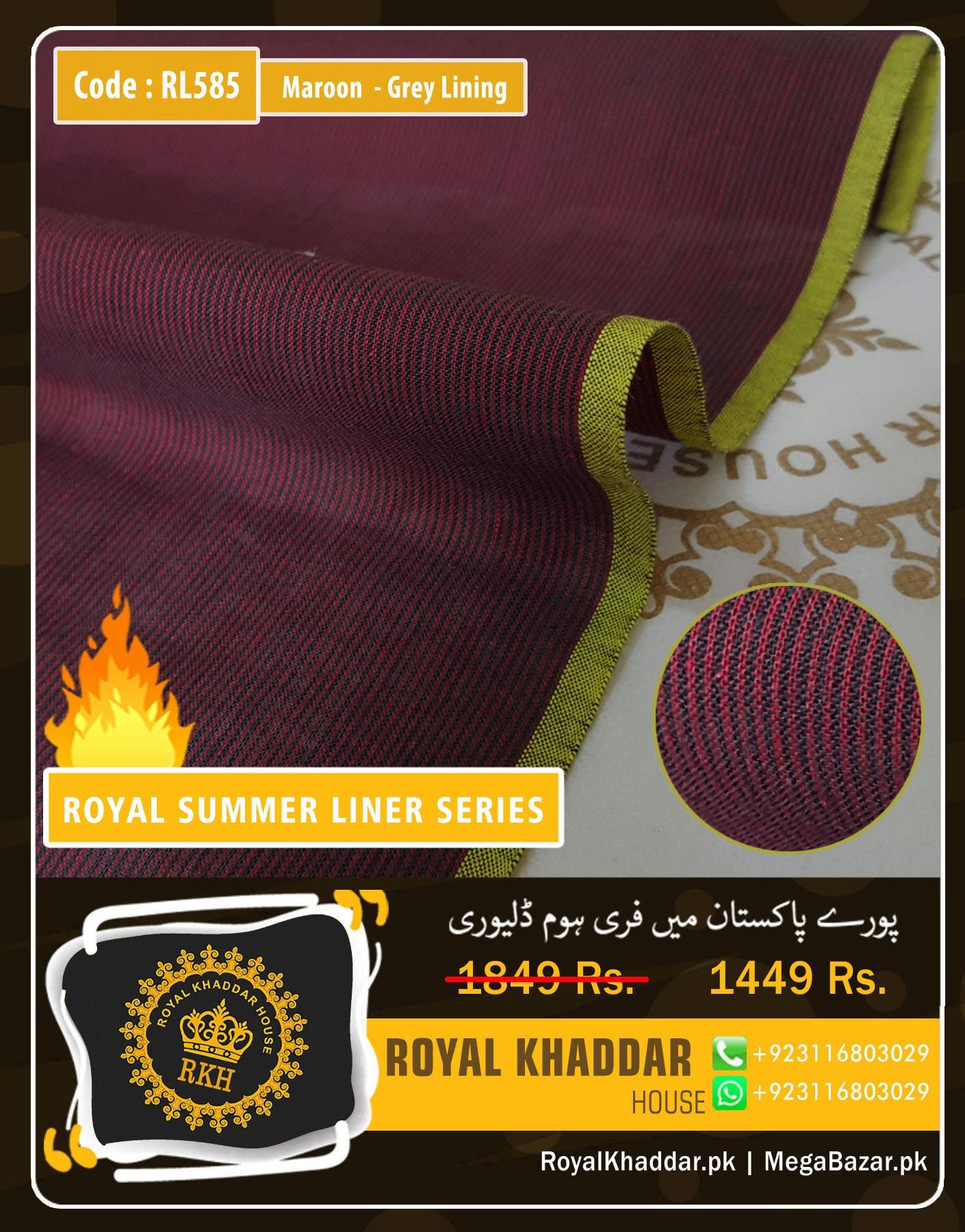 Maroon - Grey Summer Liner Khaddar RL585