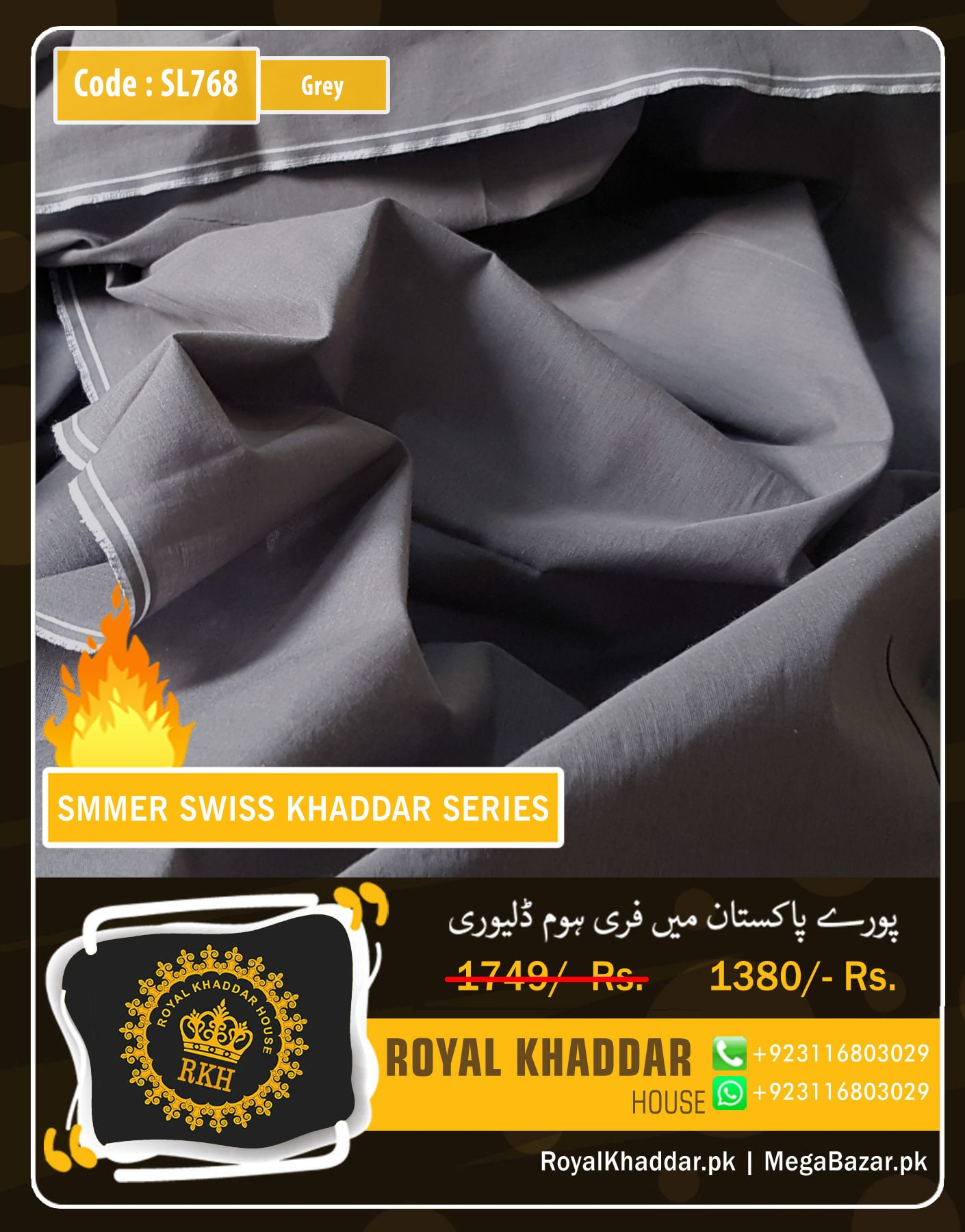 Grey Shade Swiss Khaddar SL768