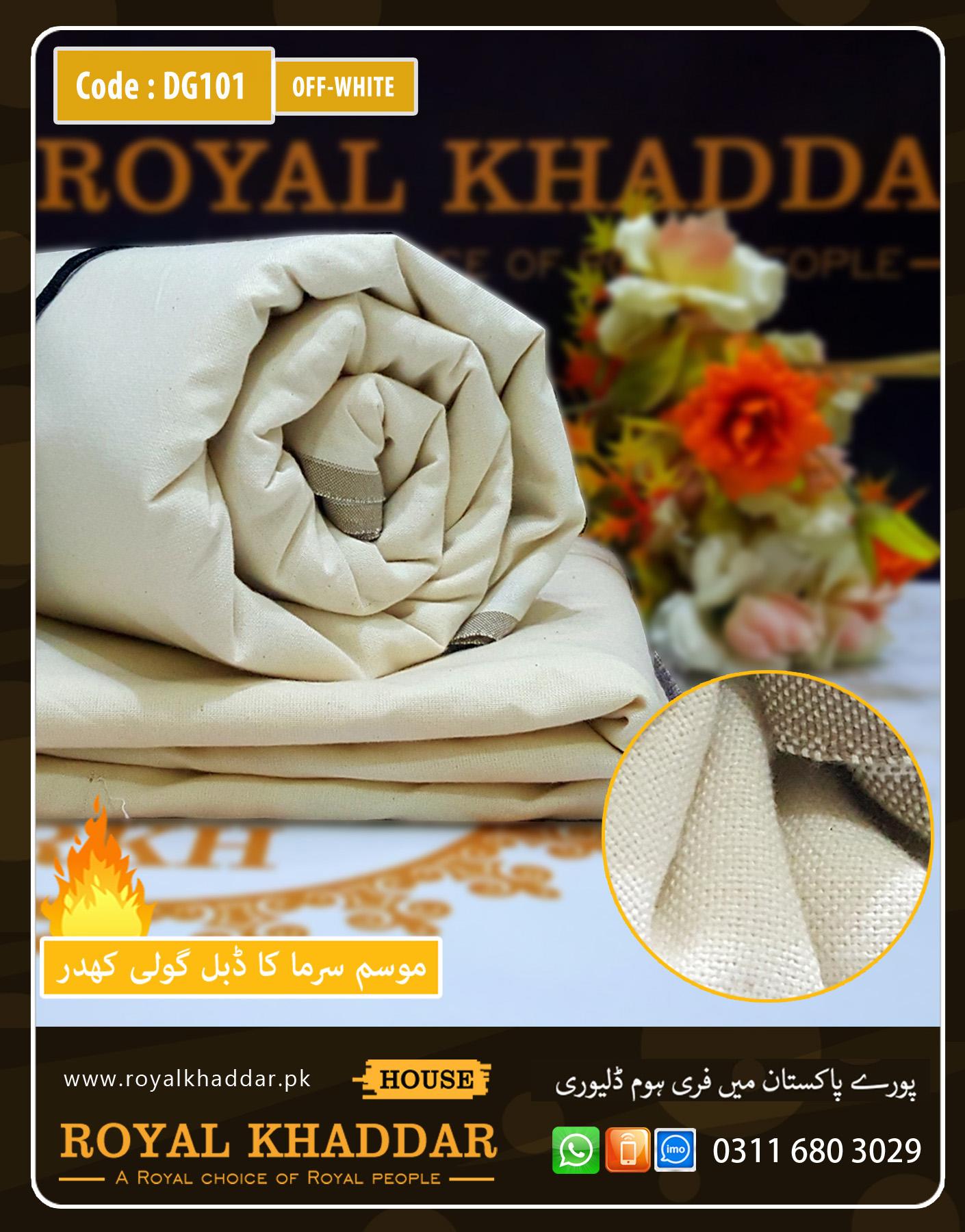 DG101 Off-White Double Goli Winter Khaddar