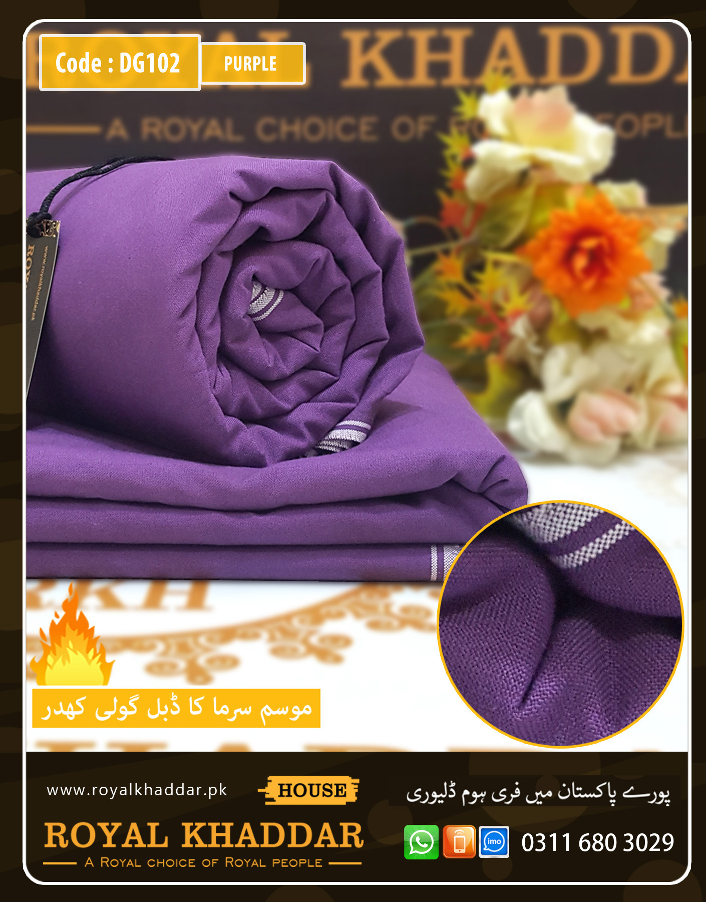 Purple Double Goli Winter Khaddar