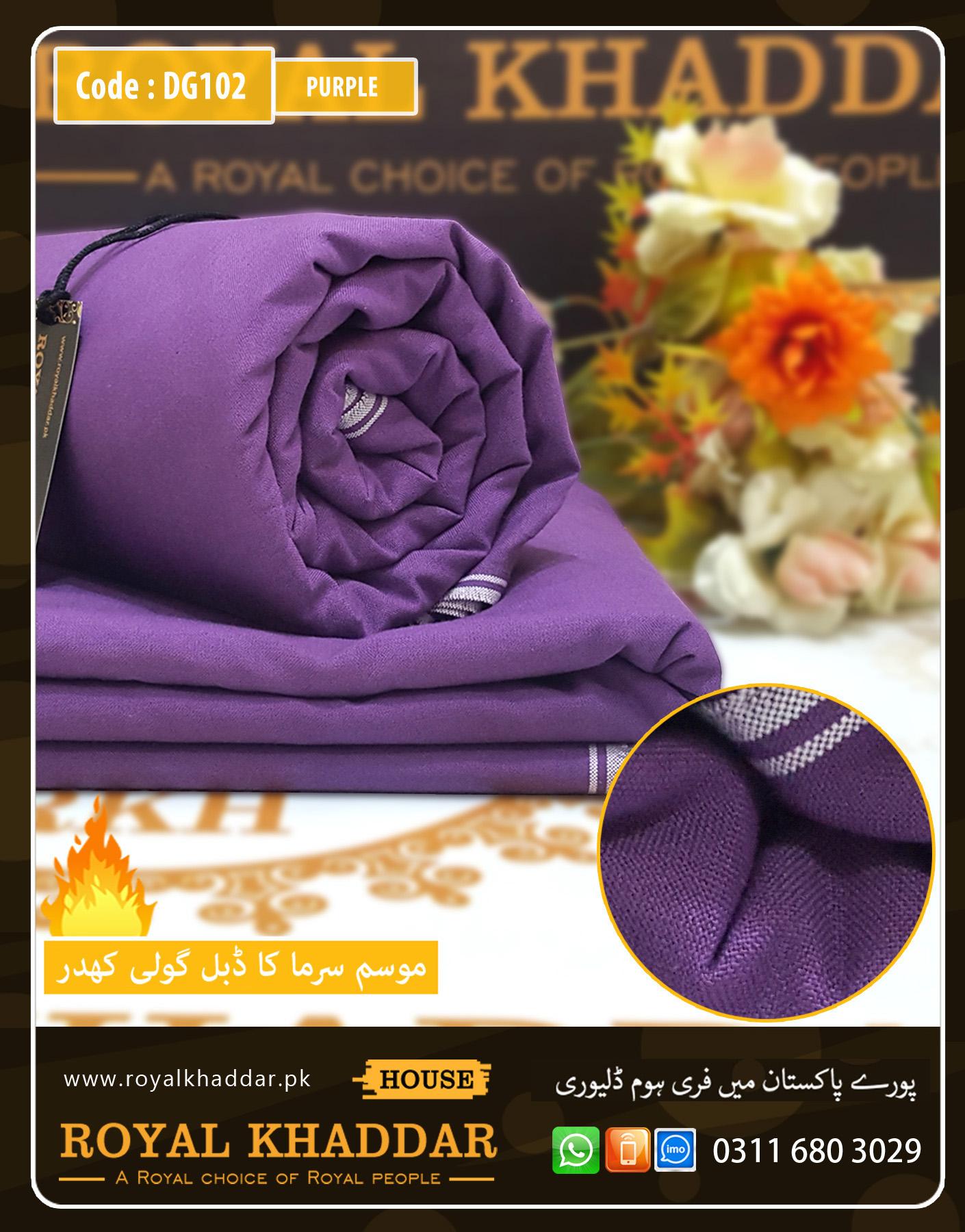 DG102 Purple Double Goli Winter Khaddar