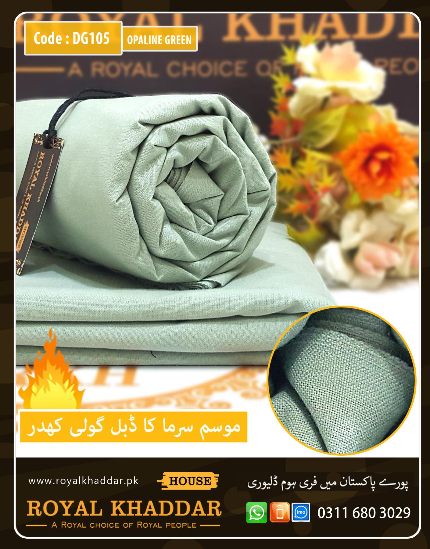 DG105 Opaline Green Goli Winter Khaddar
