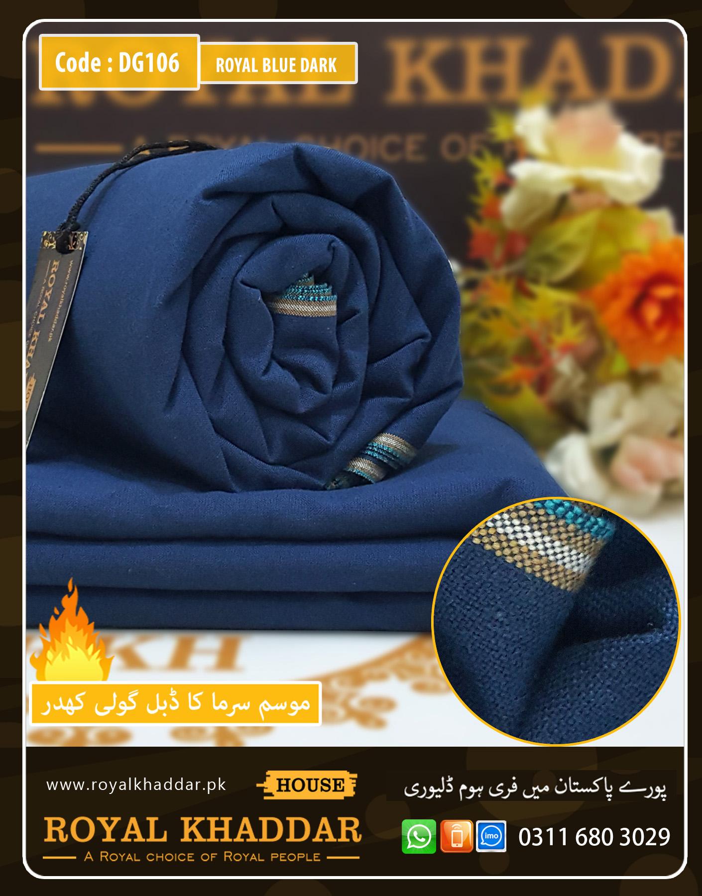DG106 Royal Blue Dark Goli Winter Khaddar