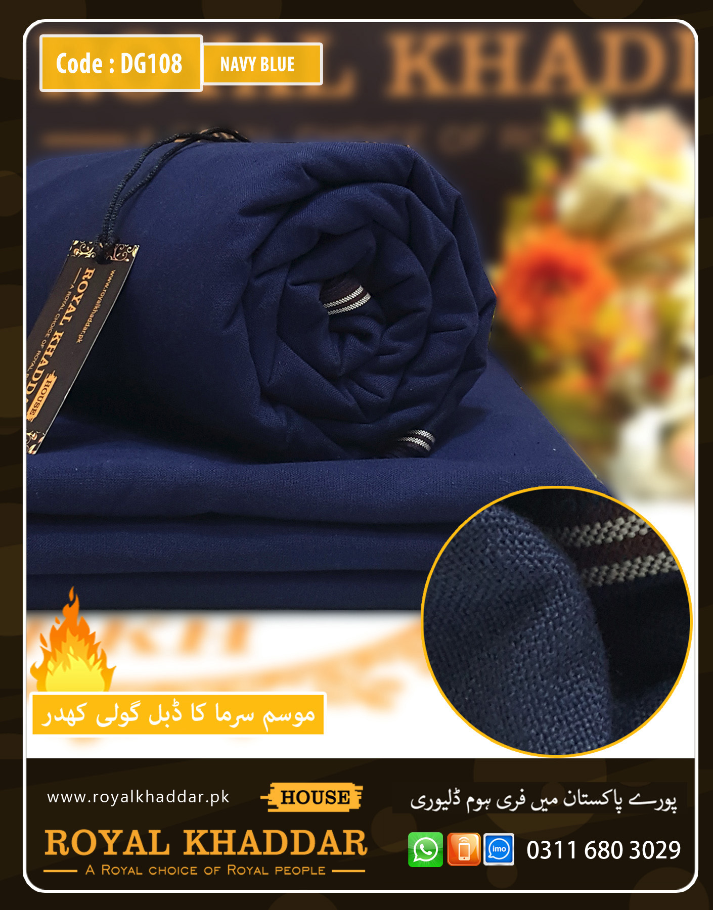 Navy Blue Double Goli Winter Khaddar