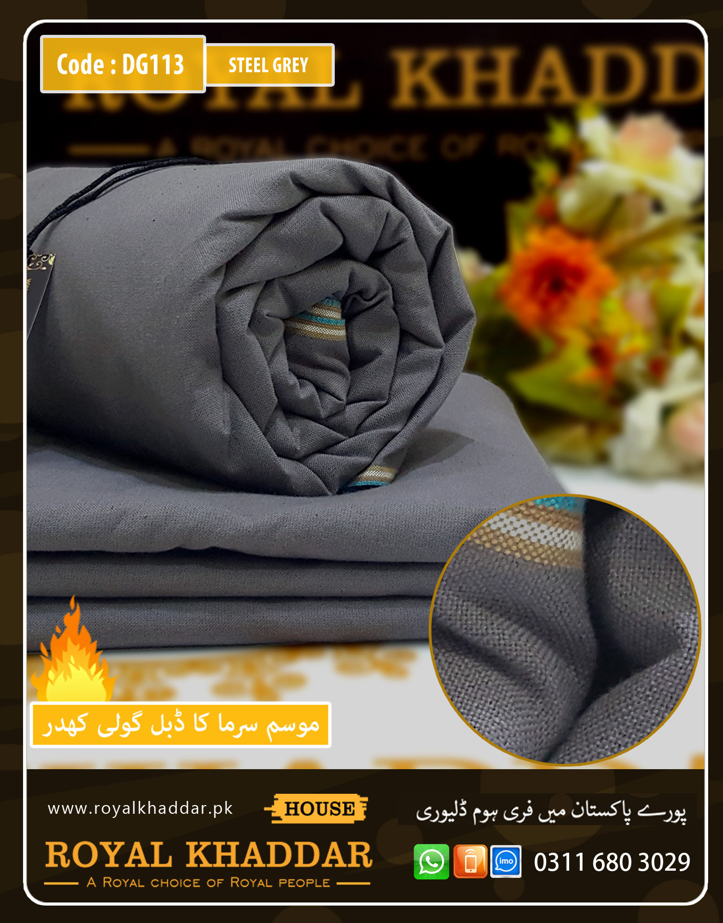 DG113 Steel Grey Double Goli Winter Khaddar