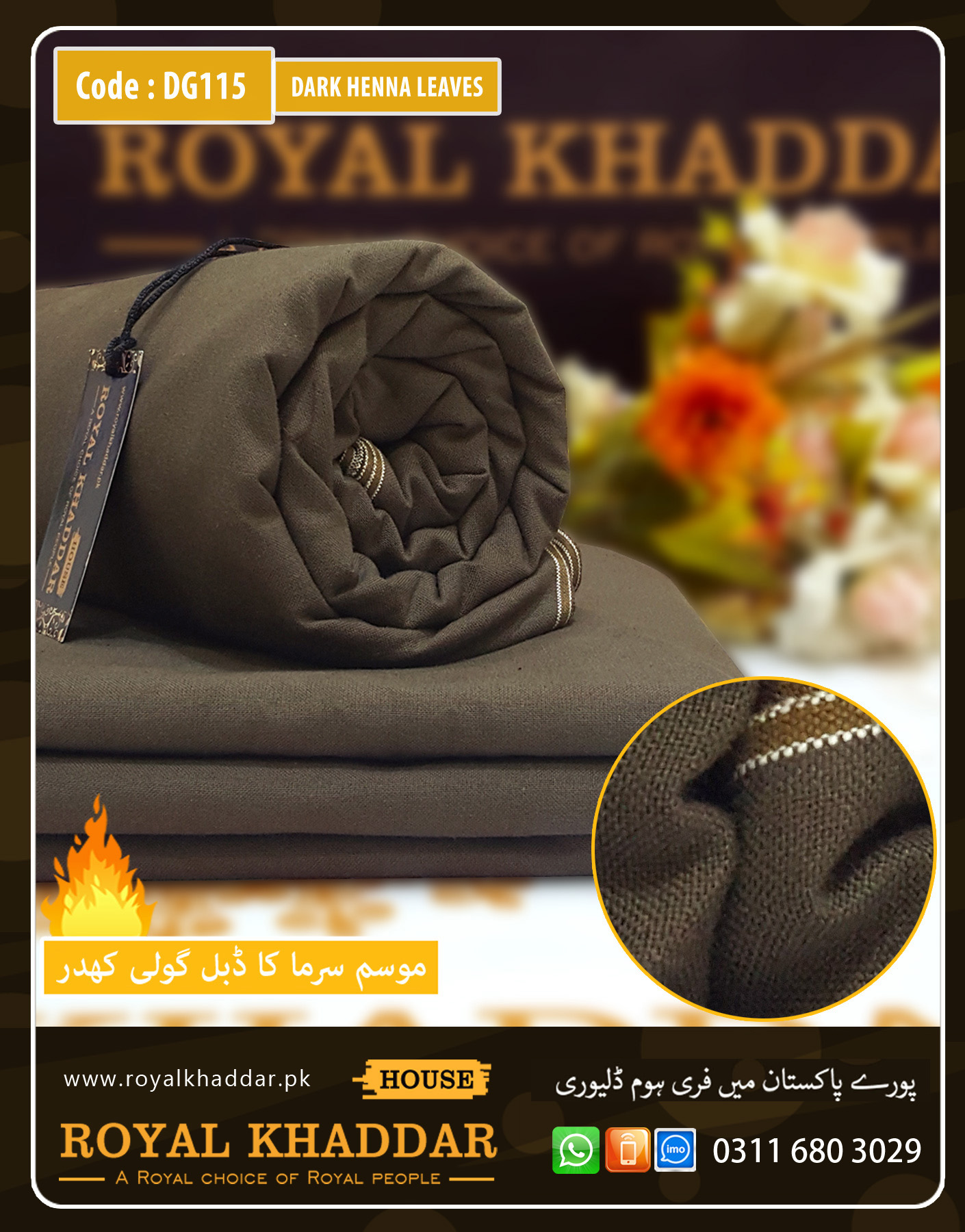DG115 Dark Henna Leaves Double Goli Winter Khaddar