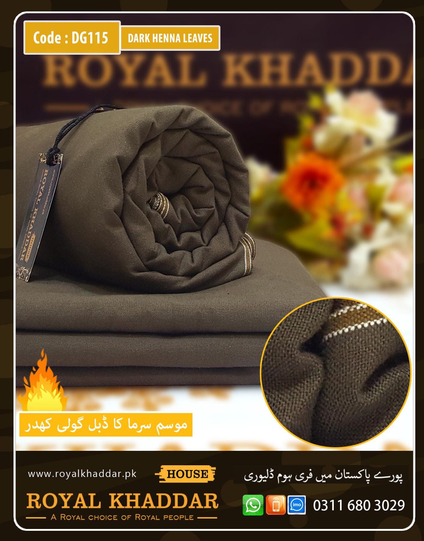 DG115 Dark Henna Leaves Double Goli Winter Khaddar