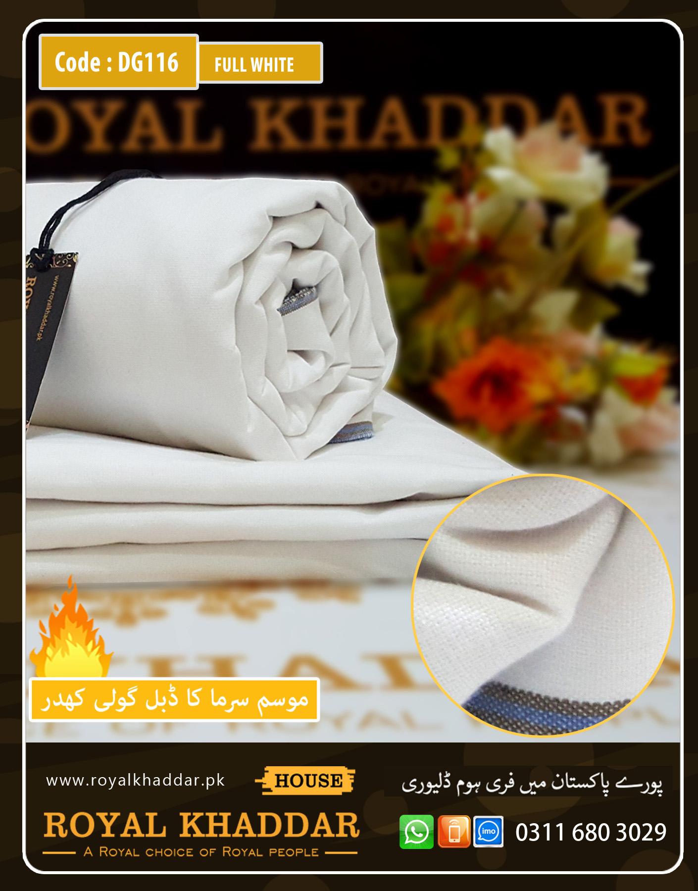 DG116 Full White Double Goli Winter Khaddar