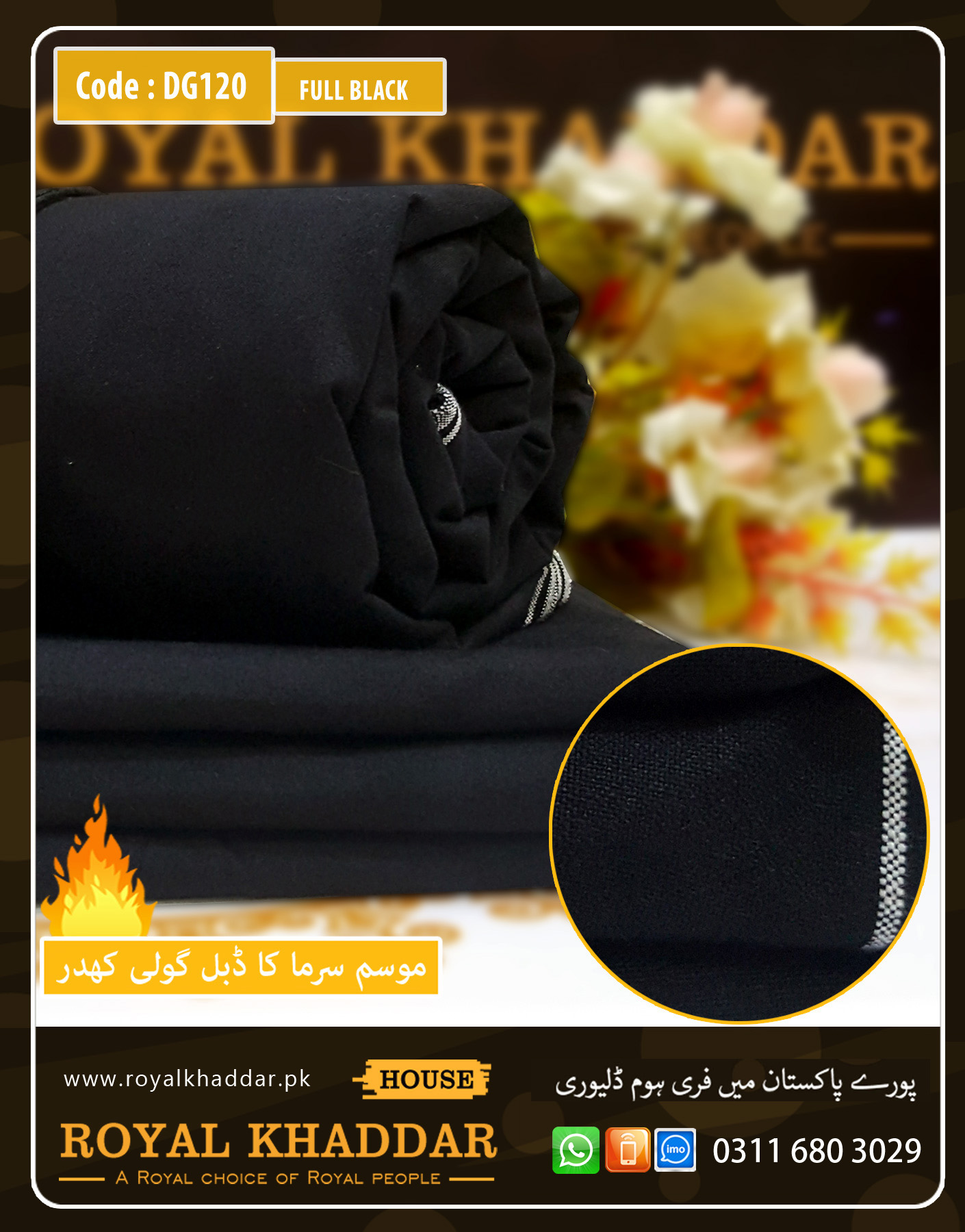 Full Black Double Goli Winter Khaddar
