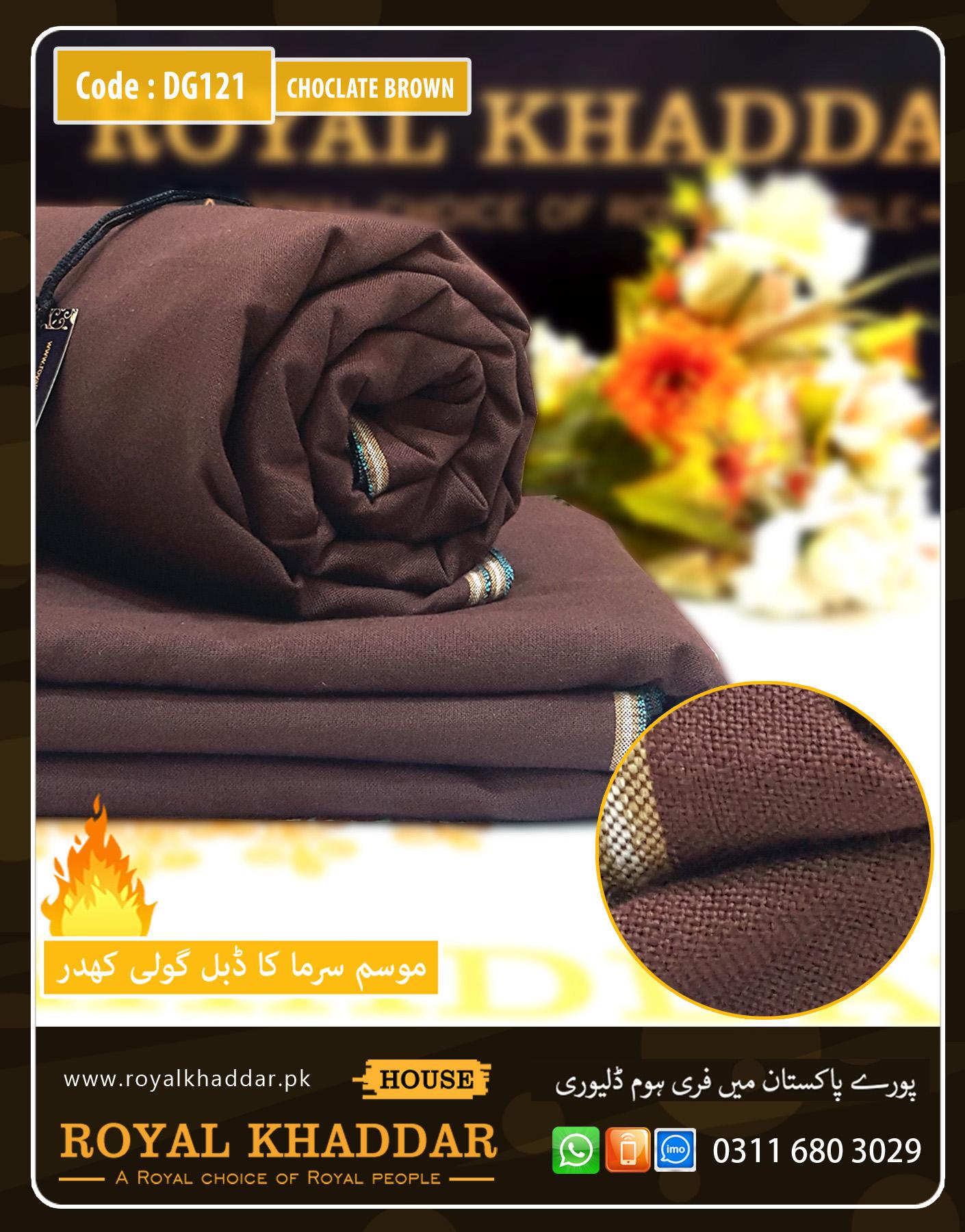 DG121 Chocolate Brown Double Goli Winter Khaddar