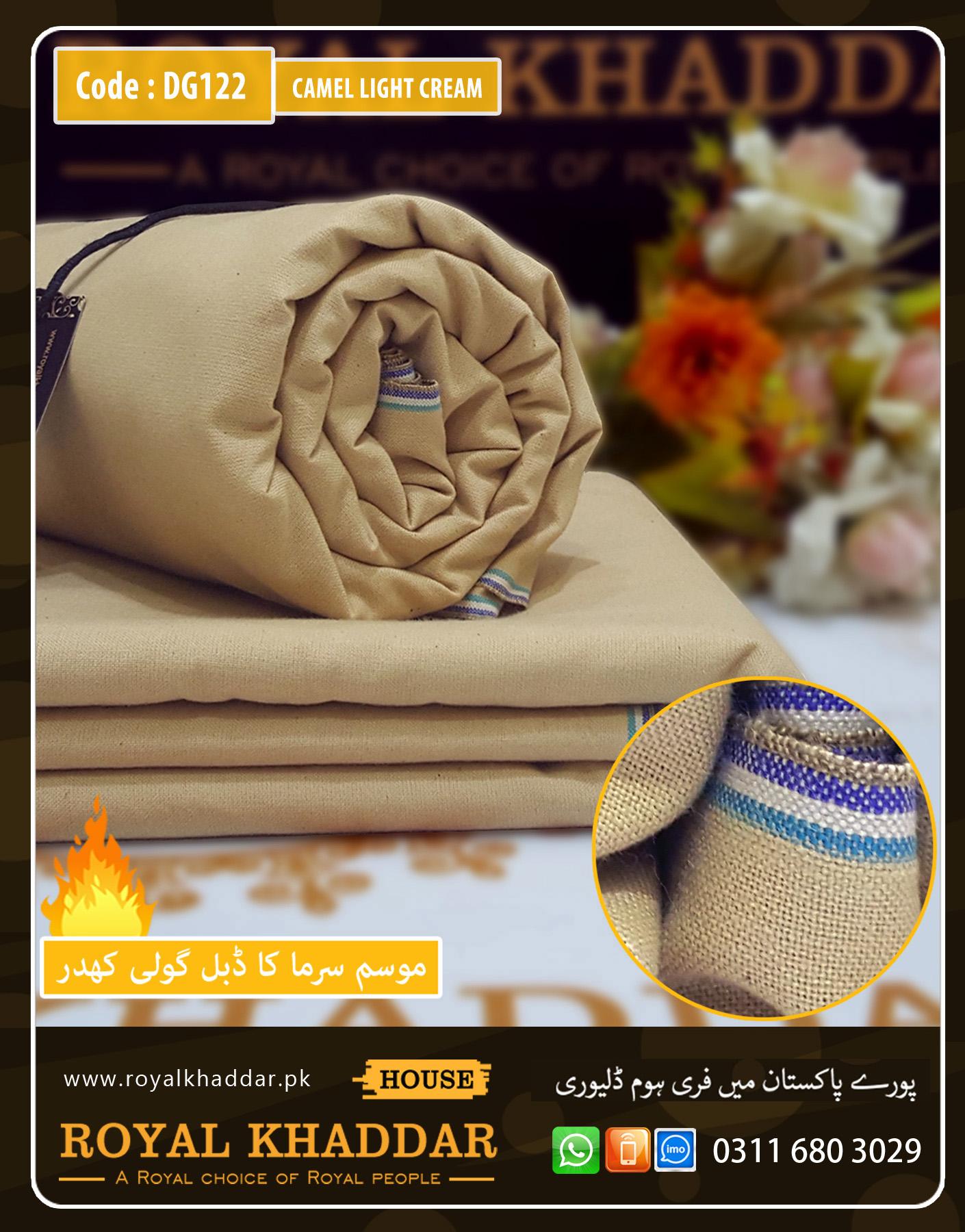 DG122 Camel Light Cream Double Goli Winter Khaddar