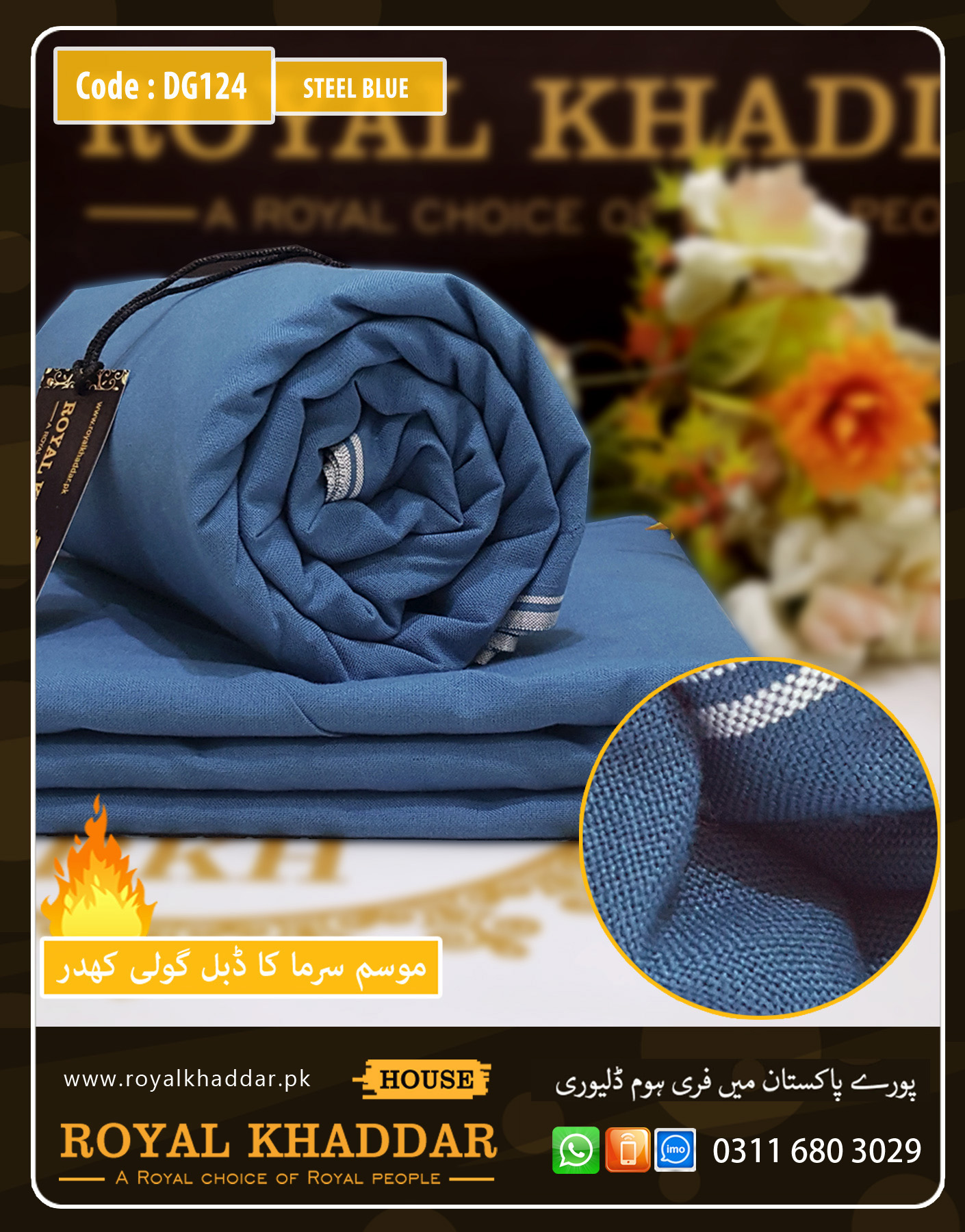 DG124 Steel Blue Double Goli Winter Khaddar