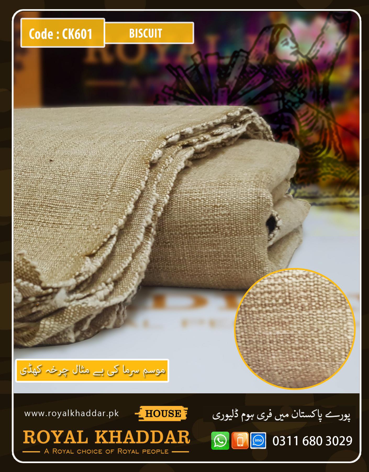 CK601 Biscuiti Color Charkha Khaddi