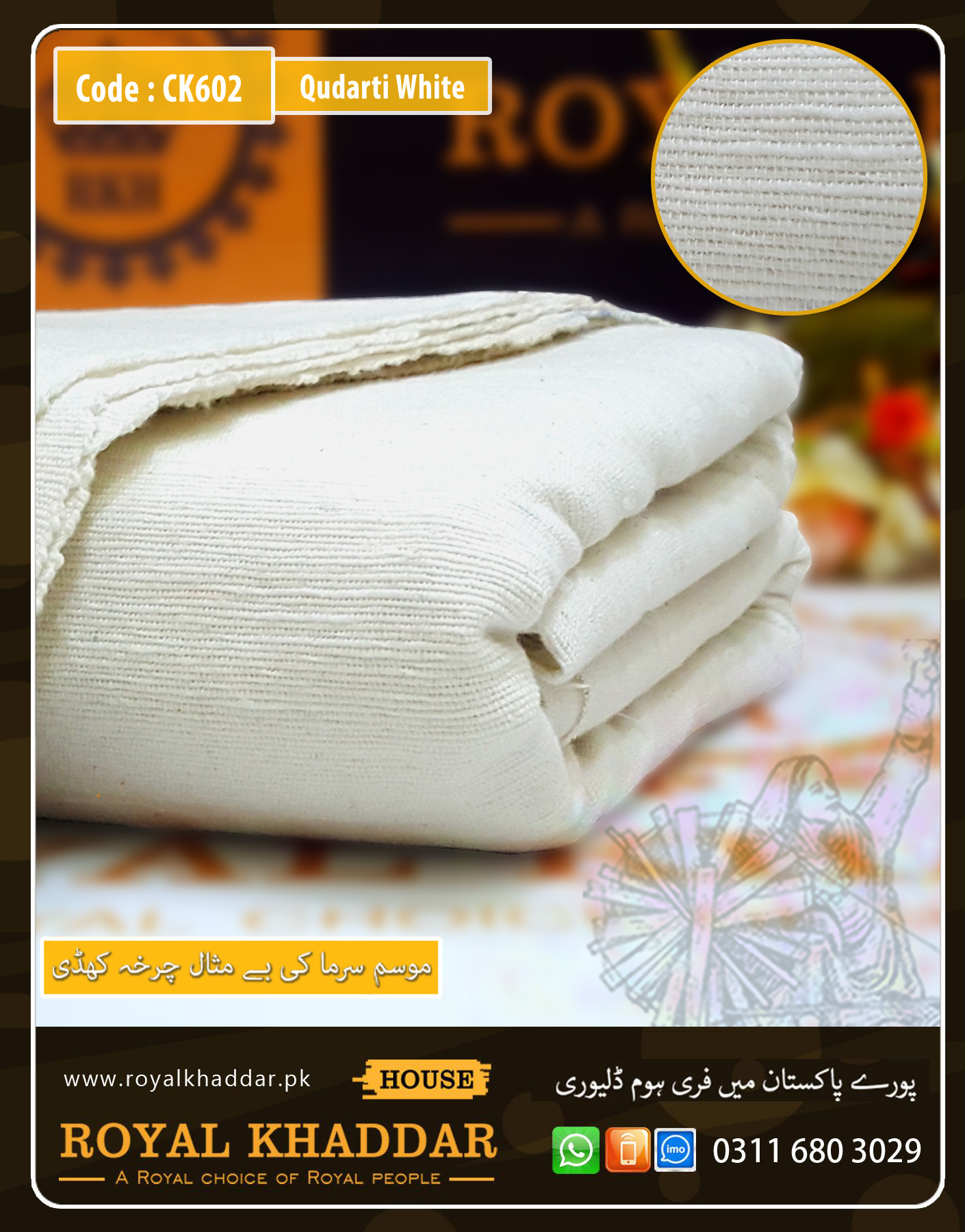 CK602 Natural White Charkha Khaddi