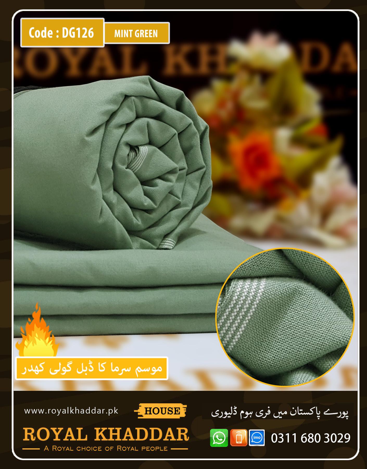 DG126 Mint Green Double Goli Winter Khaddar