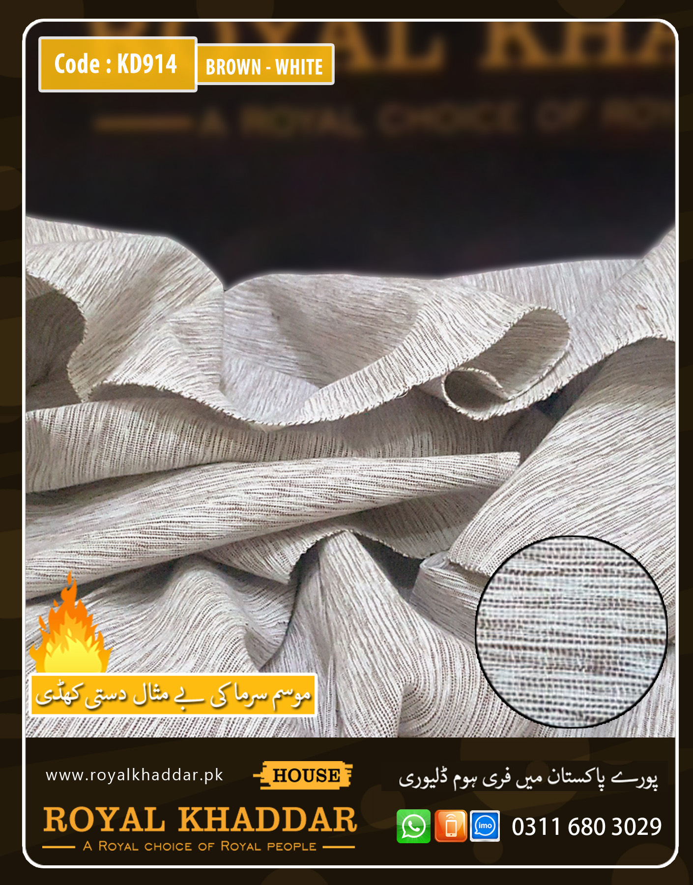 KD914 Brown - White Handmade Khaddi