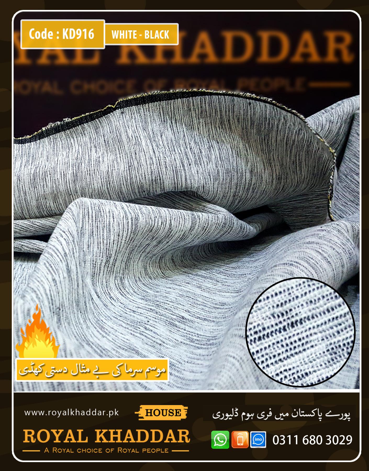 KD916 White - Black Handmade Khaddi