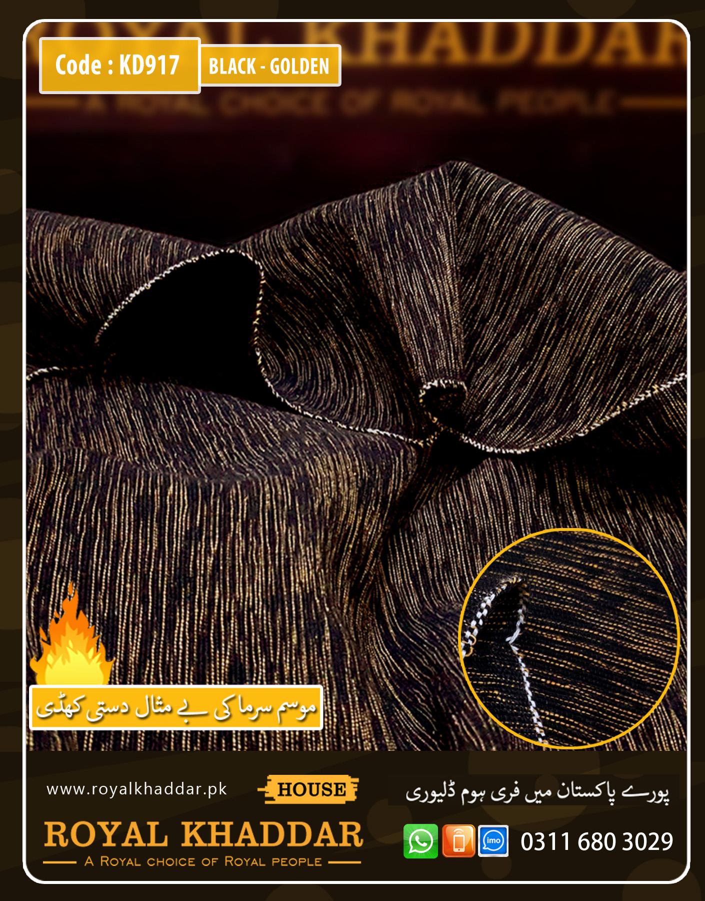 Black - Golden Handmade Khaddi