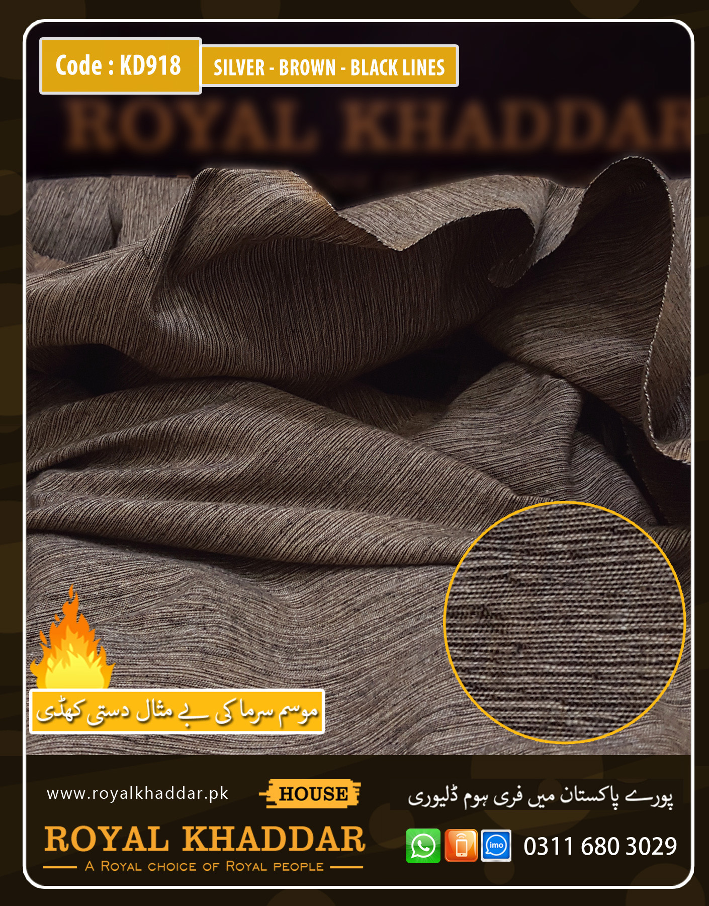 KD918 Silver - Brown Black Lines Handmade Khaddi