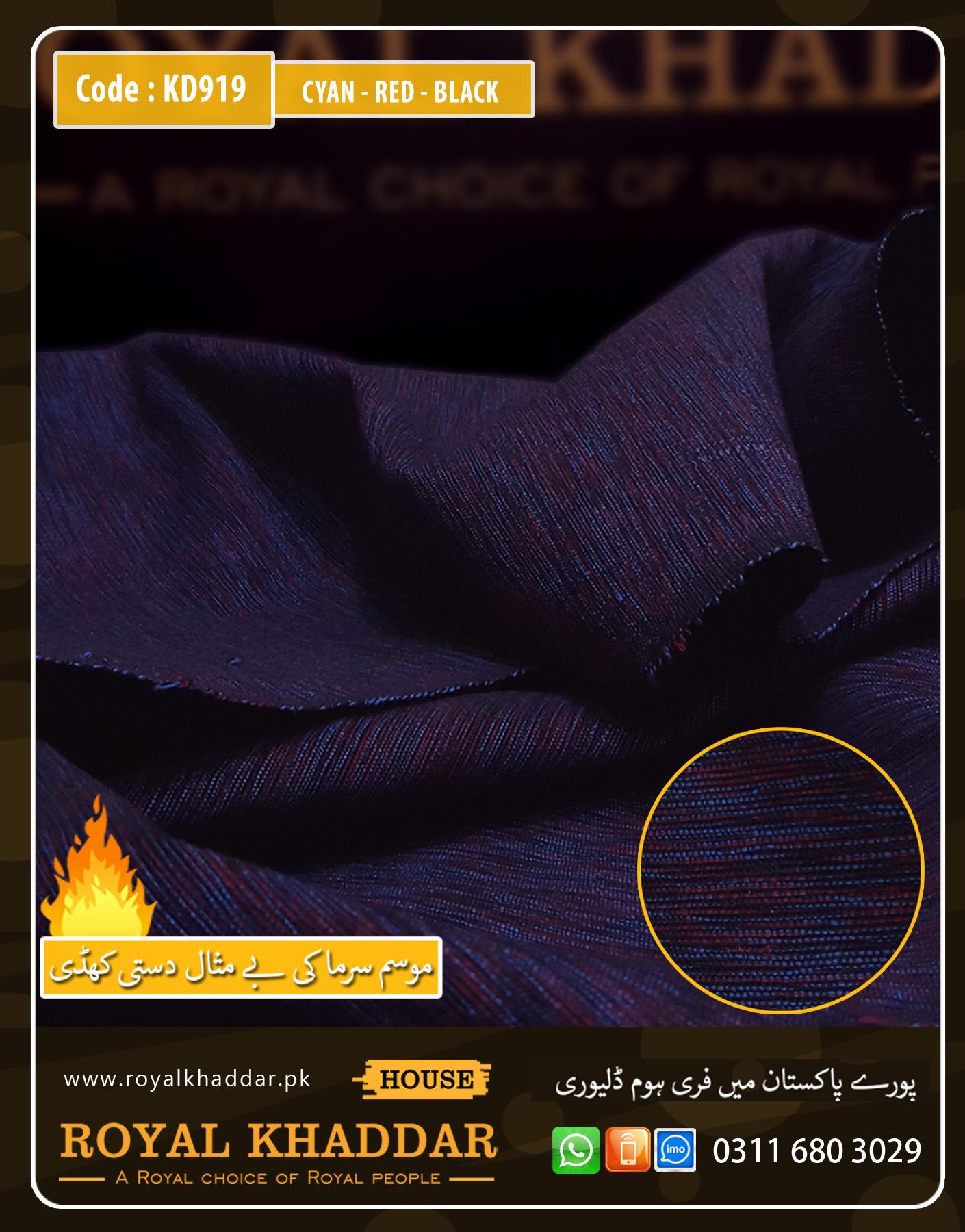 KD919 Cyan - Red - BlackHandmade Khaddi