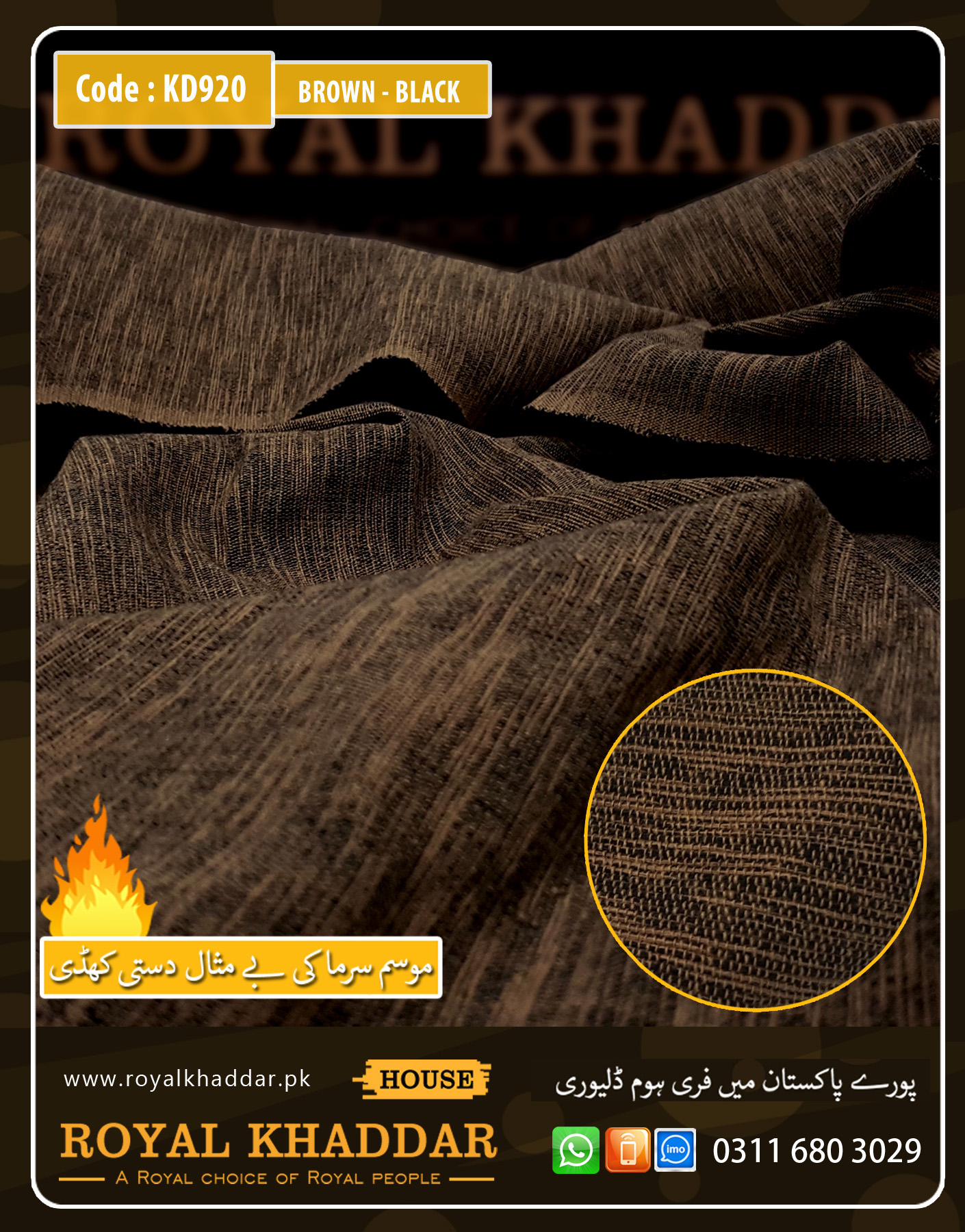 KD920 Brown - Black Handmade Khaddi