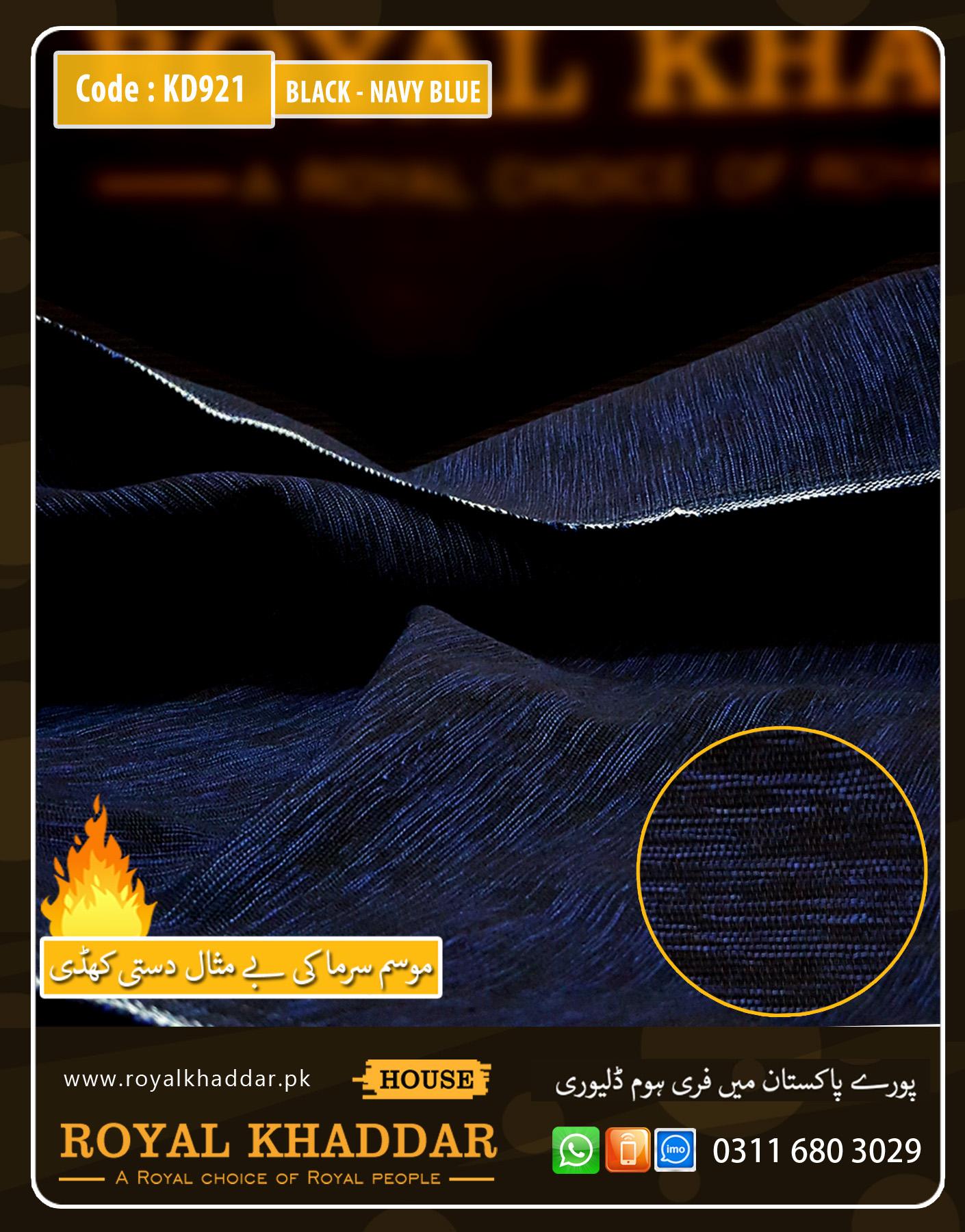 KD921 Navy Blue - Black Handmade Khaddi