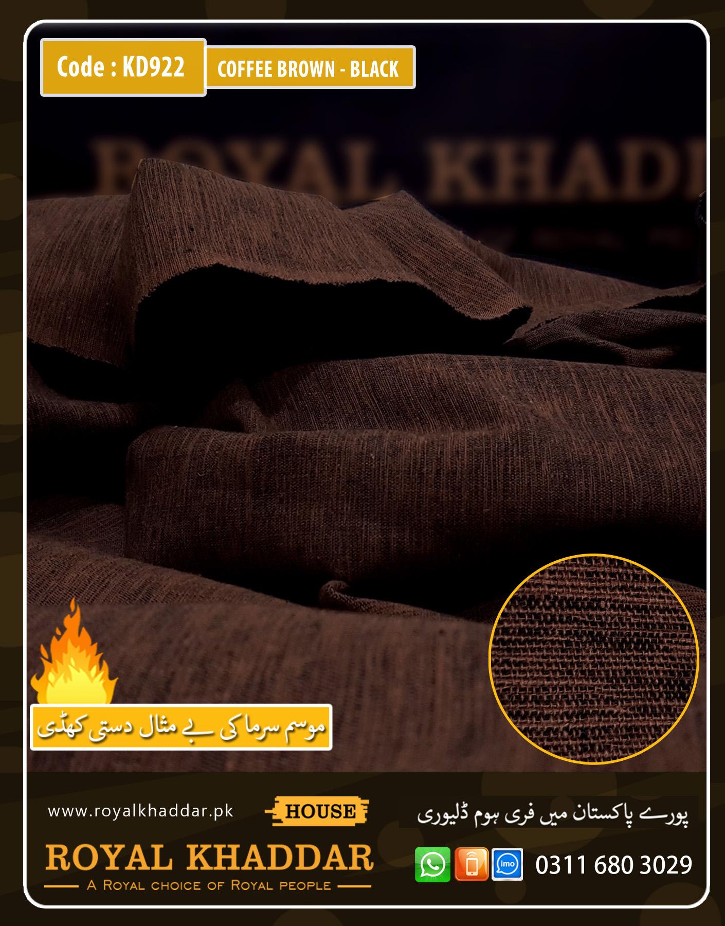 Coffee Brown - Black Handmade Khaddi
