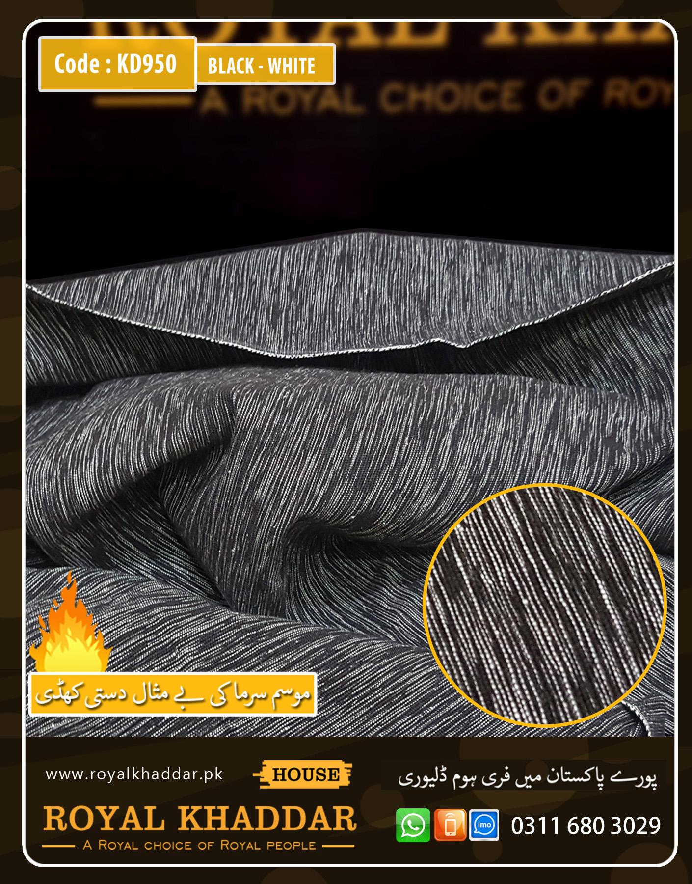 KD950 Black - White Handmade Khaddi