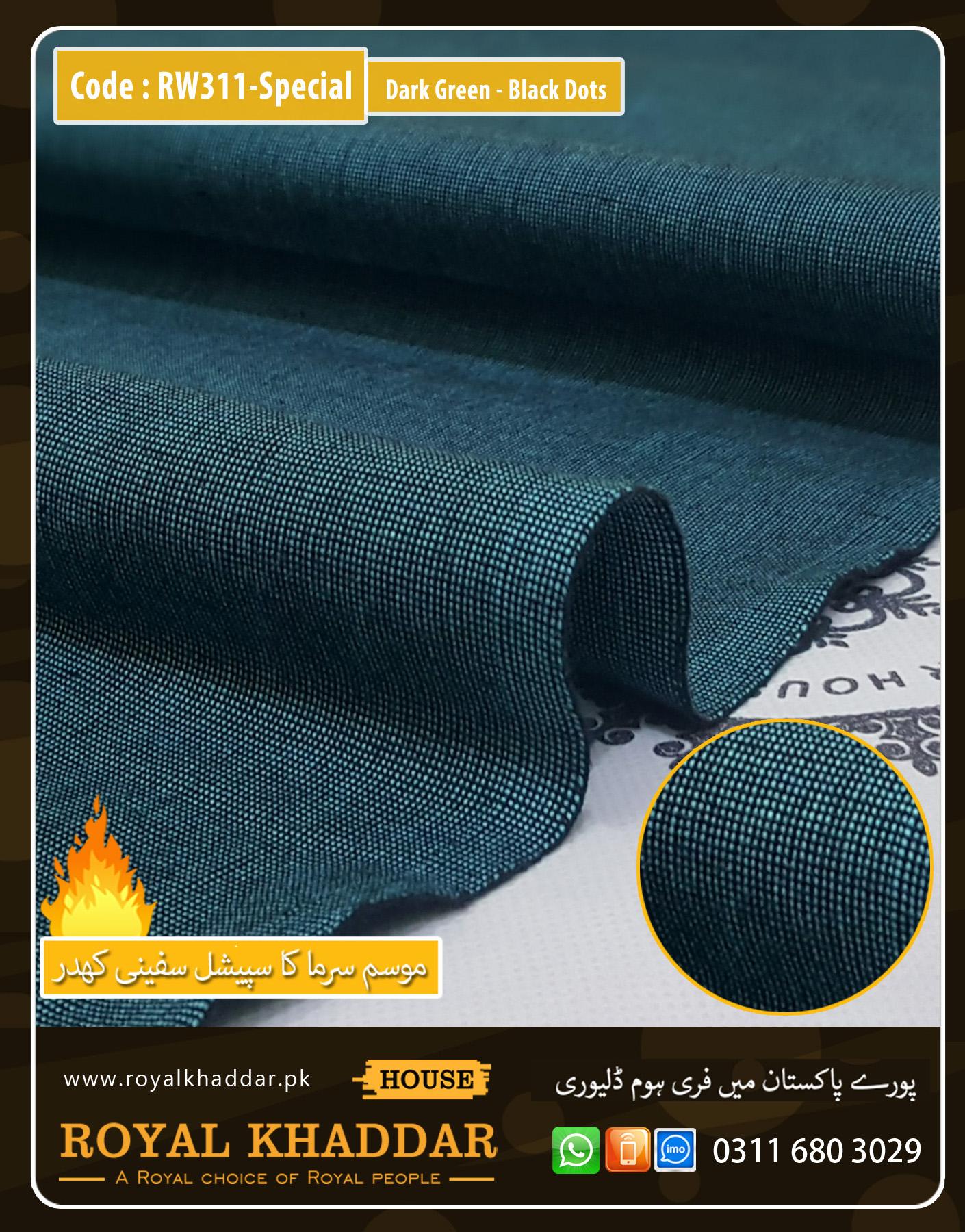 Dark Green - Black Dots Special Safini Khaddar