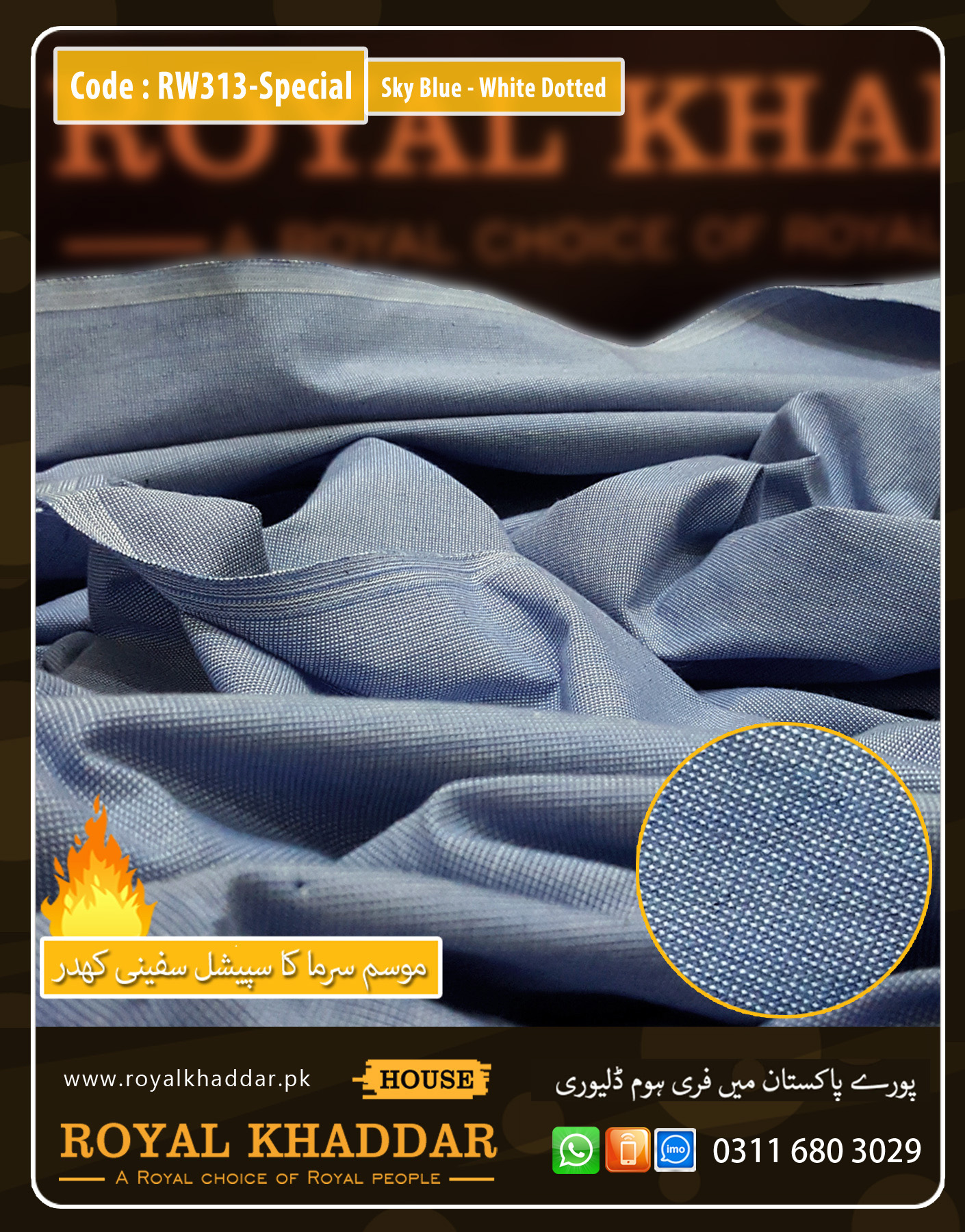 RW313 Skyblue - White Dots Special Safini Khaddar