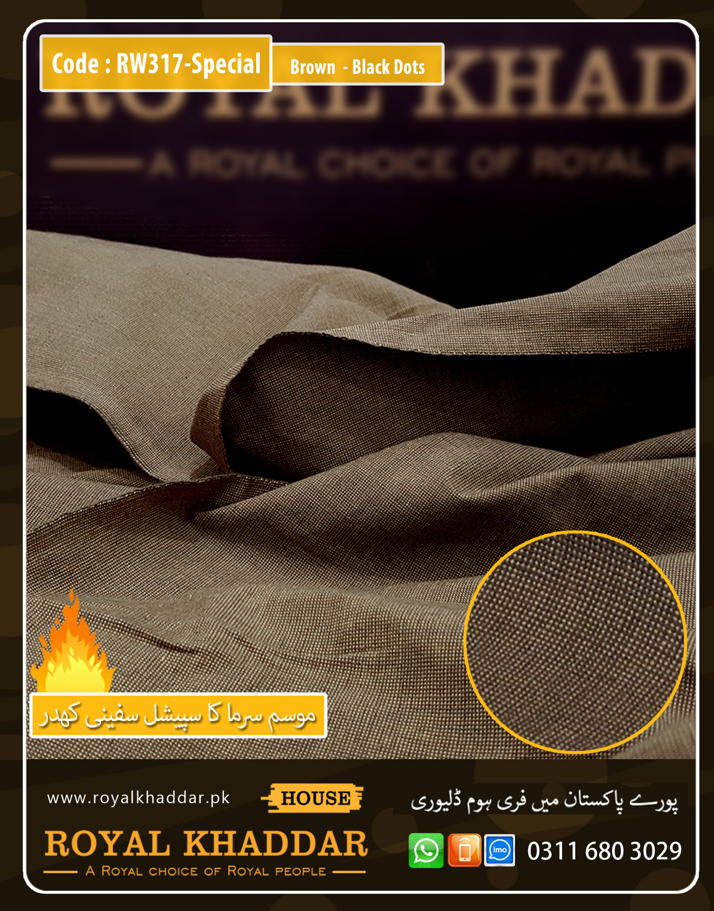 RW317 Brown - Black Dots Special Safini Khaddar
