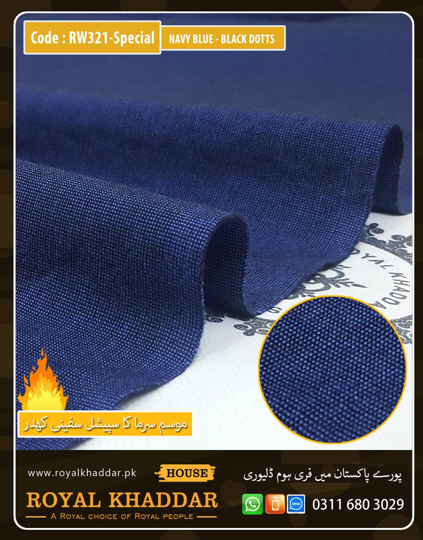 Navy Blue - Black Dots Special Safini Khaddar