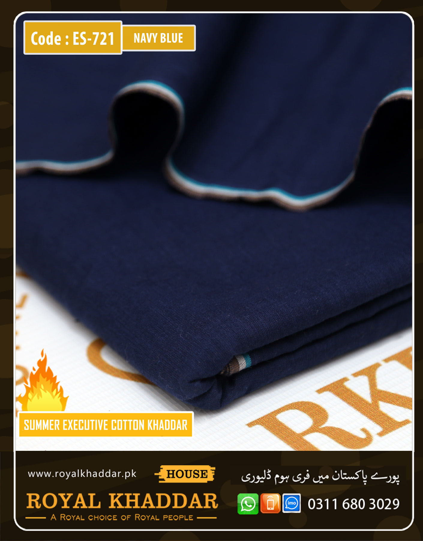 ES721 Navy Blue Summer Khaddar