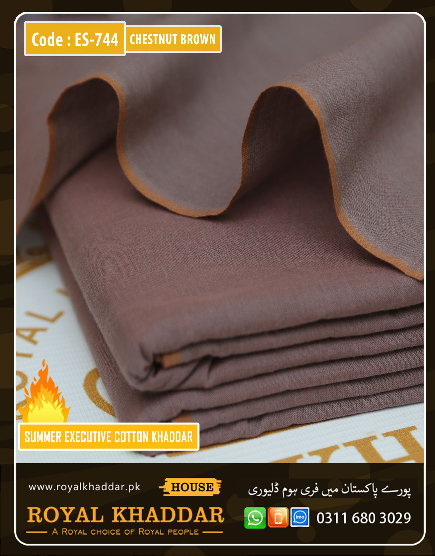 ES744 Chestnut Brown Summer Khaddar